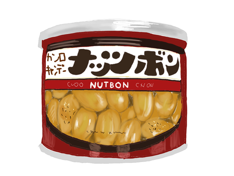 カンロ ナッツボン 昭和の製品画像