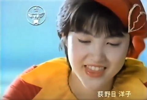 さっチョコだち 荻野目洋子
