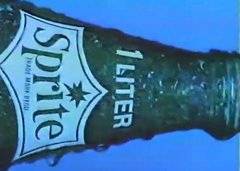スプライト 瓶