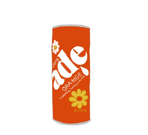 サントリー オレンジエード 昭和の製品