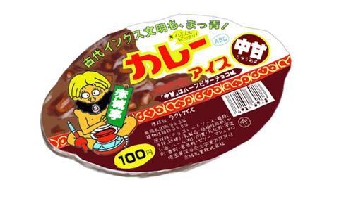赤城乳業 カレーアイス 昭和の製品画像