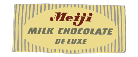 明治ミルクチョコレート 昭和の製品画像