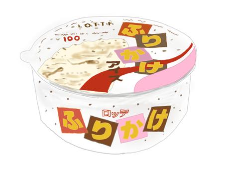 ロッテ ふりかけアイス 昭和の製品画像