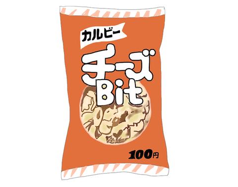 カルビー チーズビット 昭和の製品画像