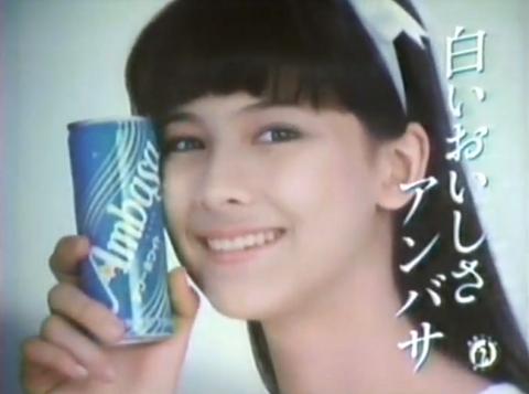コカ・コーラ アンバサ なつかしいCM