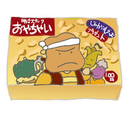 明治製菓 おやちゃい 昭和の製品画像イラスト