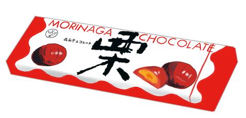 森永製菓 栗チョコレート 昭和時代の製品イラスト画像