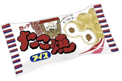 ロッテ たこ焼きアイス 昭和当時の製品画像