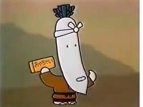 明治 おやちゃい 大根