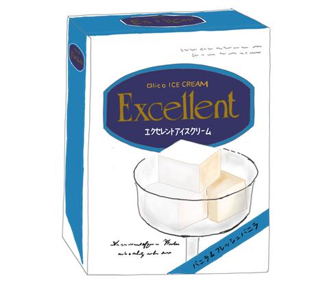 グリコ エクセレント(Excellent)アイスクリーム 昭和時代の製品画像
