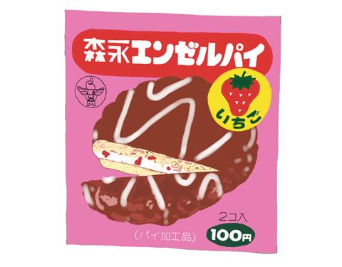 昭和 森永エンゼルパイ いちご味