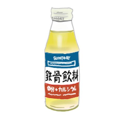 サントリー 鉄骨飲料 昭和の製品画像イラスト