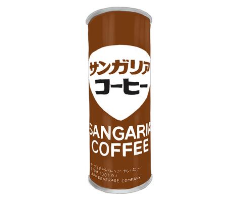 サンガリア コーヒー缶 昭和の懐かしい製品