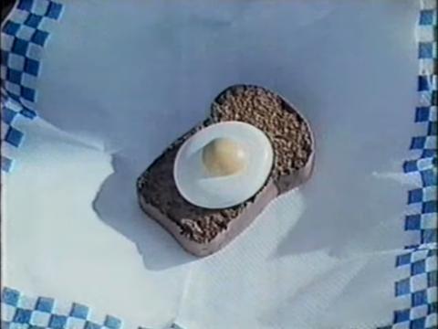 ブルボン エッグトースト 製品