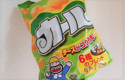 明治製菓カール