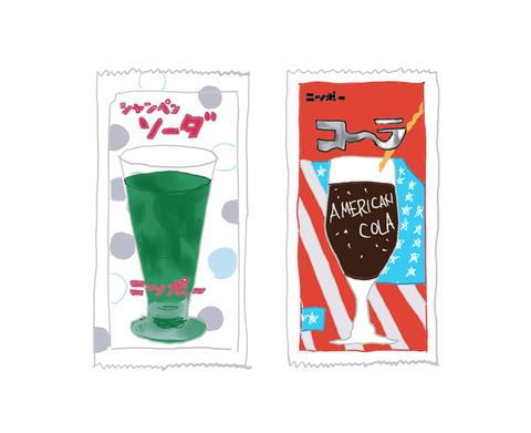 ニッポー ソーダ、コーラ 昭和の製品画像イラスト