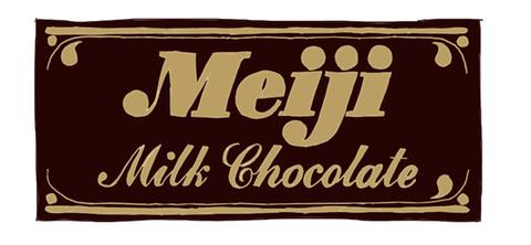 1966年~2009年 明治チョコレート