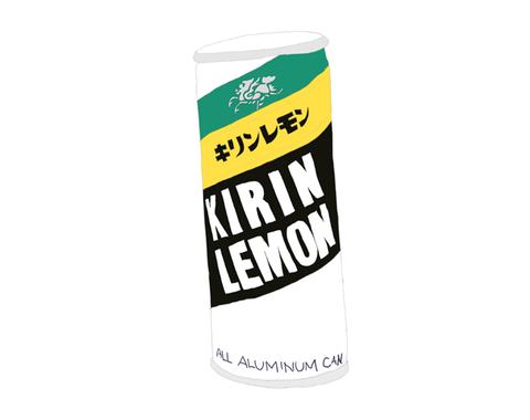 昭和キリンレモン
